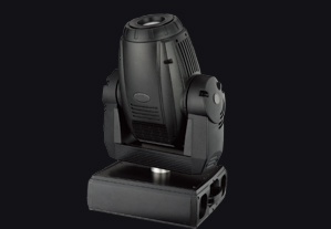 MOVING HEAD 689B 1650W