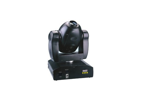 cap rotativ MOVING HEAD lumini disco VS2017, DMX 150W/250W
